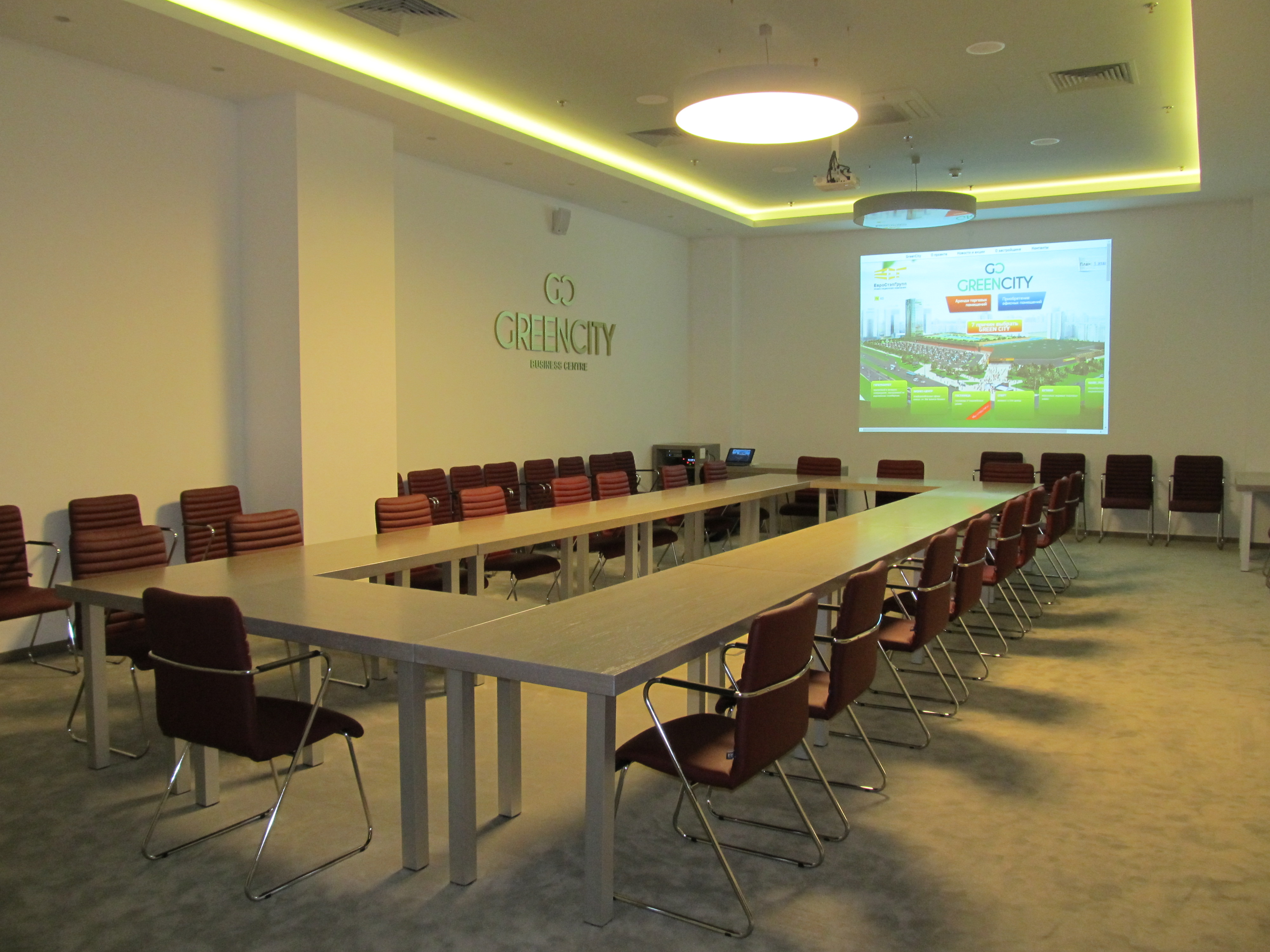 Conference-hall in «Green City Hotel»